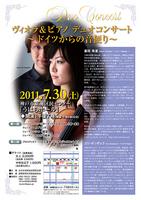 duo concert_1.jpg